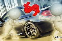 Как оформить автомобиль в рассрочку у частного лица?