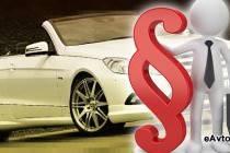Купля-продажа автомобиля, находящегося в залоге у банка