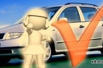 Условия автострахования с франшизой при автокредите - как оформить
