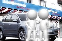Автокредит в «Восточном экспресс банке» Белгорода с дополнительными бонусами