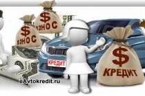 Buy back - схема автокредитования