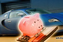 Автокредитование без первой выплаты в Твери