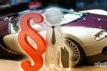 Ставки автокредита в Твери - что предлагают банки