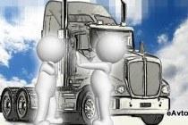 Как получить деньги под залог ПТС грузового автомобиля
