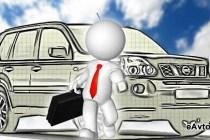 Оформление автокредита: на что обратить внимание