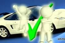 В каком салоне Нижнего Новгорода лучше выбрать подержанный авто?