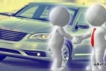 Тверь – где взять самый выгодный кредит на авто