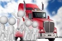Как получить кредит на новый грузовой автомобиль