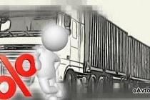 Где и как купить грузовой автомобиль в кредит