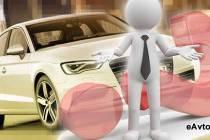 Автомобиль из Германии: самостоятельная покупка