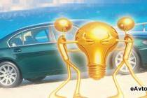 Как можно приобрести автомобиль в кредит с плохой кредитной историей?