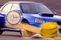 Какими законами регулируется досрочное погашение кредита на авто?