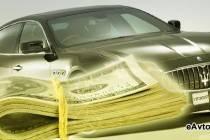 Каким способом получить кредит наличными под залог авто?
