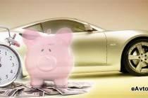 Выбор между автокредитом и потребительским: что выгоднее