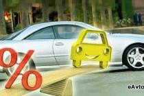 Стоимость полного КАСКО на новый кредитный автомобиль