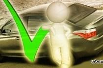 Страхование КАСКО при покупке машины в кредит