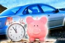 Кредит на авто без авансового платежа в Челябинске