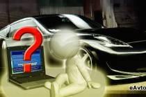 Кто имеет доступ к базе данных залоговых автомобилей?