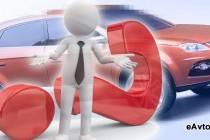 Брянск: условия и формы покупки автомобиля в кредит