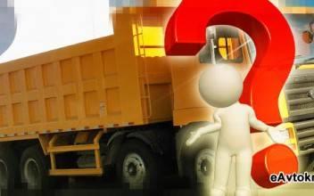 Условия лизинга грузового автомобиля для физических лиц
