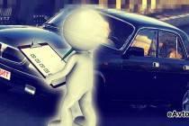 Машина в кредит без первоначальных вложений в Смоленске