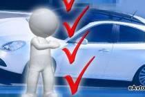Автомобиль с пробегом через автосалон: плюсы и минусы покупки