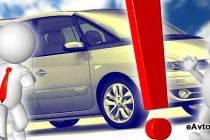 Налог государству при продаже машины