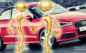 Автокредит с низким процентом на подержанные автомобили