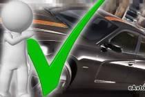 Как правильно купить машину с непогашенным кредитом?