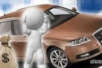Где оформить целевой кредит – особенности покупки авто в кредит