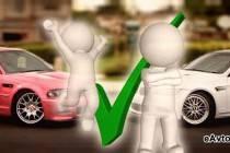Основные преимущества перекредитования автокредита в банках