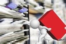 База плохих кредитных историй - компромат на заёмщика