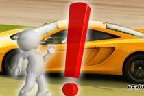 Почему автолюбителям банки отказывают в кредите на машину?