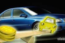 Где можно взять автокредит в Перми на подержанный автомобиль?
