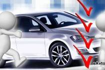 Какие налоги надо заплатить при покупке машины