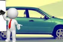 Госсубсидии на покупку автомобиля