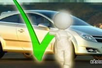 Покупка машины на кредитные средства в Кирове