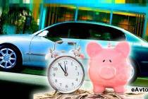 Автокредиты в Уфе: предложения банков