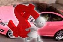 Сочи - что предлагают банки в условиях автокредита