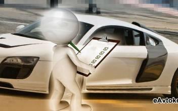 5 основных причин отказа при оформлении автокредита