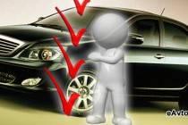 Омск - условия приобретения автомобиля в кредит