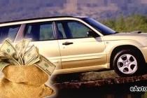 Бывают ли проблемы с досрочным погашением автокредита в Райффайзенбанке?