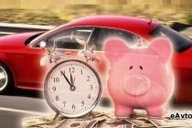 Как будут рассчитываться проценты при досрочном погашении автокредита?