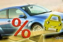 Автомобиль в кредит в Волгограде: выгодная программа от Сбербанка