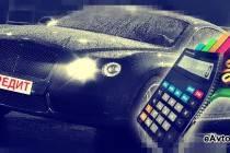 Как рассчитать стоимость кредита на нужный автомобиль?