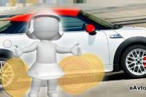 Почему при расчёте автокредита цена автомобиля меньше?