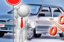 Брать или нет кредит на российские автомобили?