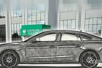 Автокредит в Сбербанке города Белгорода: быстро и доступно