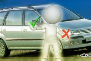 Куда необходимо сдать старую машину, чтобы получить скидку на новую?