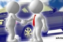 Обмен авто по «трейд-ин»: как посчитать стоимость